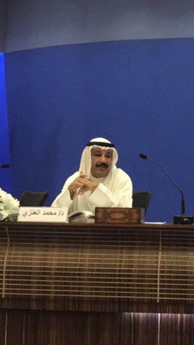 تم الانتهاء من البرنامج التدريبي التخصصي الثالث لمحامين الأعمال النظيره وقد كان الدكتور / محمد الجاسم  من المحاضرين بالدوره .pic.twitter.com/Ij8TTQNHi7