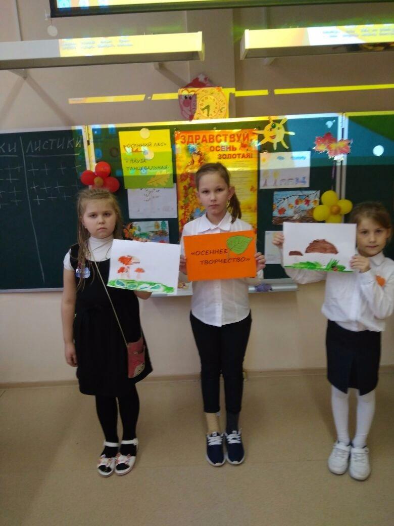 конкурс детские рисунки на асфальте о