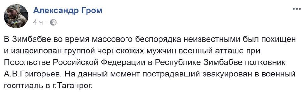 Россия активно наращивает свое военное присутствие в Арктике, - Столтенберг - Цензор.НЕТ 3637