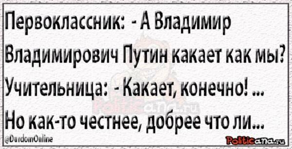 Администрация Трампа склоняется к предоставлению Украине оборонительного вооружения, - сенатор Ингофф - Цензор.НЕТ 1513