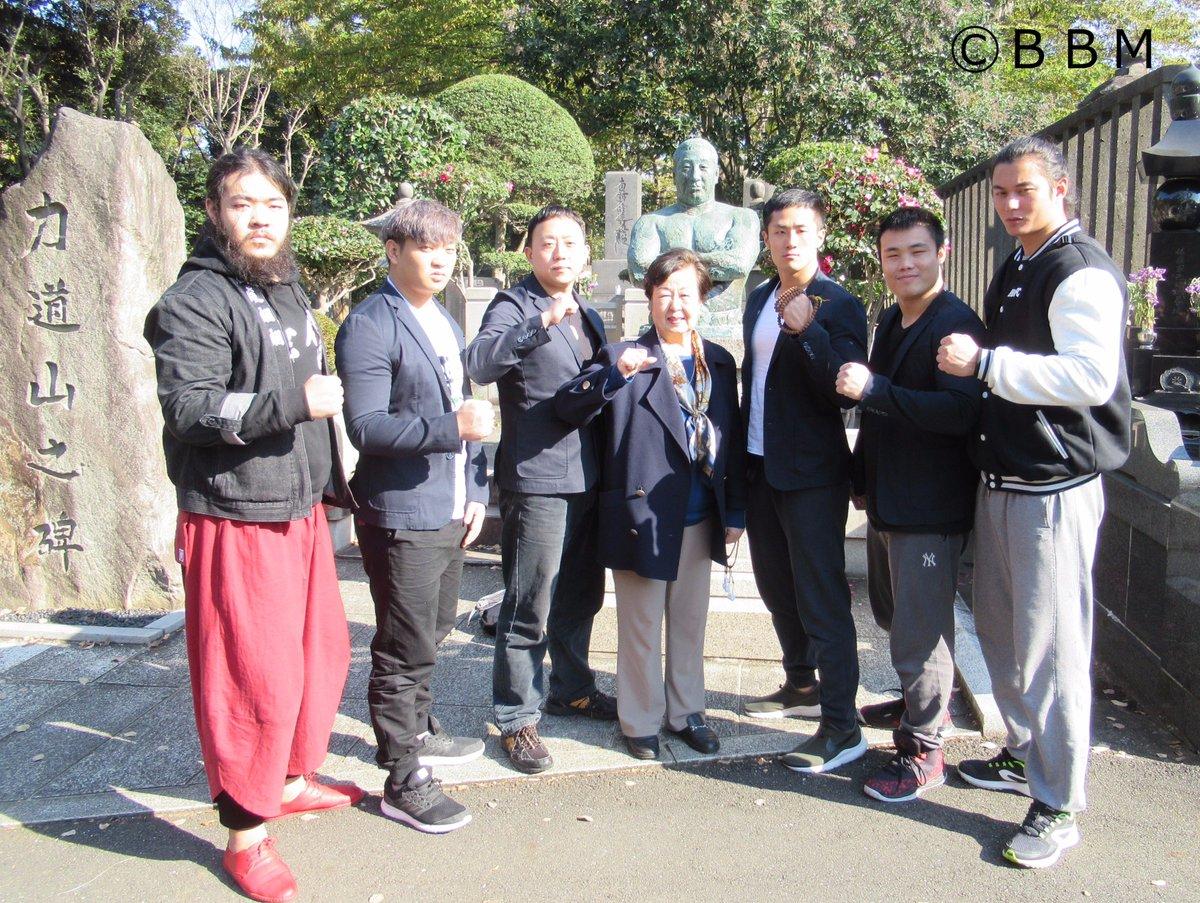 La función inaugural de New Wrestling Oriental Heroes de China 2