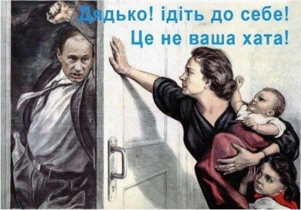 Mother Ukraine says: 'Uncle! Go Home! Th...