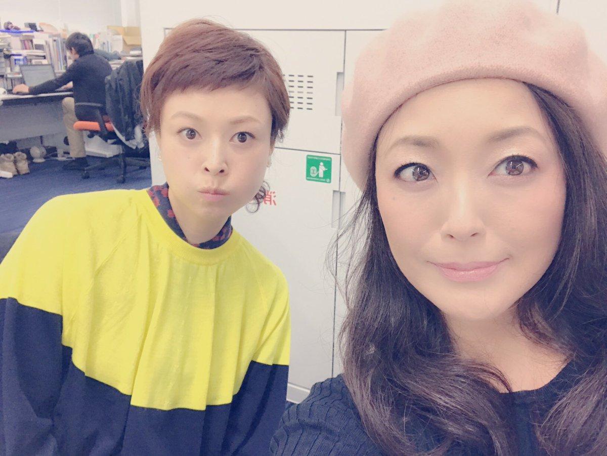 大和良子 Yoshiko YAMATO on Twi...