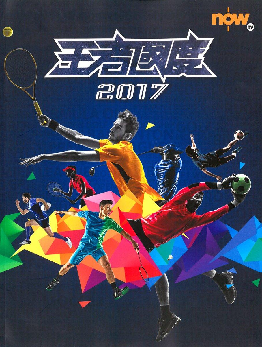 NOW TV Sport Magazine   EDIFICE SCUDERIA TORO ROSSO LIMITED EDITION  - EQB-800TR-1A  #EDIFICE #SCUDERIA #TOROROSSO #RaceLap #EQB800TR #Chronograph #solar #smartphonelink #bluetooth<br>http://pic.twitter.com/oKBc8oLsFq