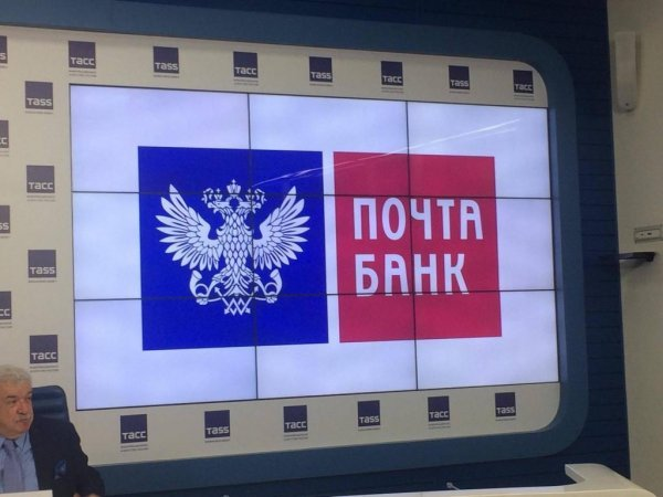 Почта банк телефон горячей линии бесплатный