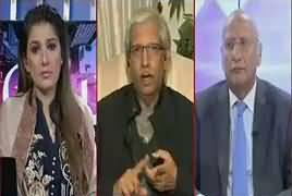 Night Edition  – 1st December 2017 - Where Is National Action Plan thumbnail