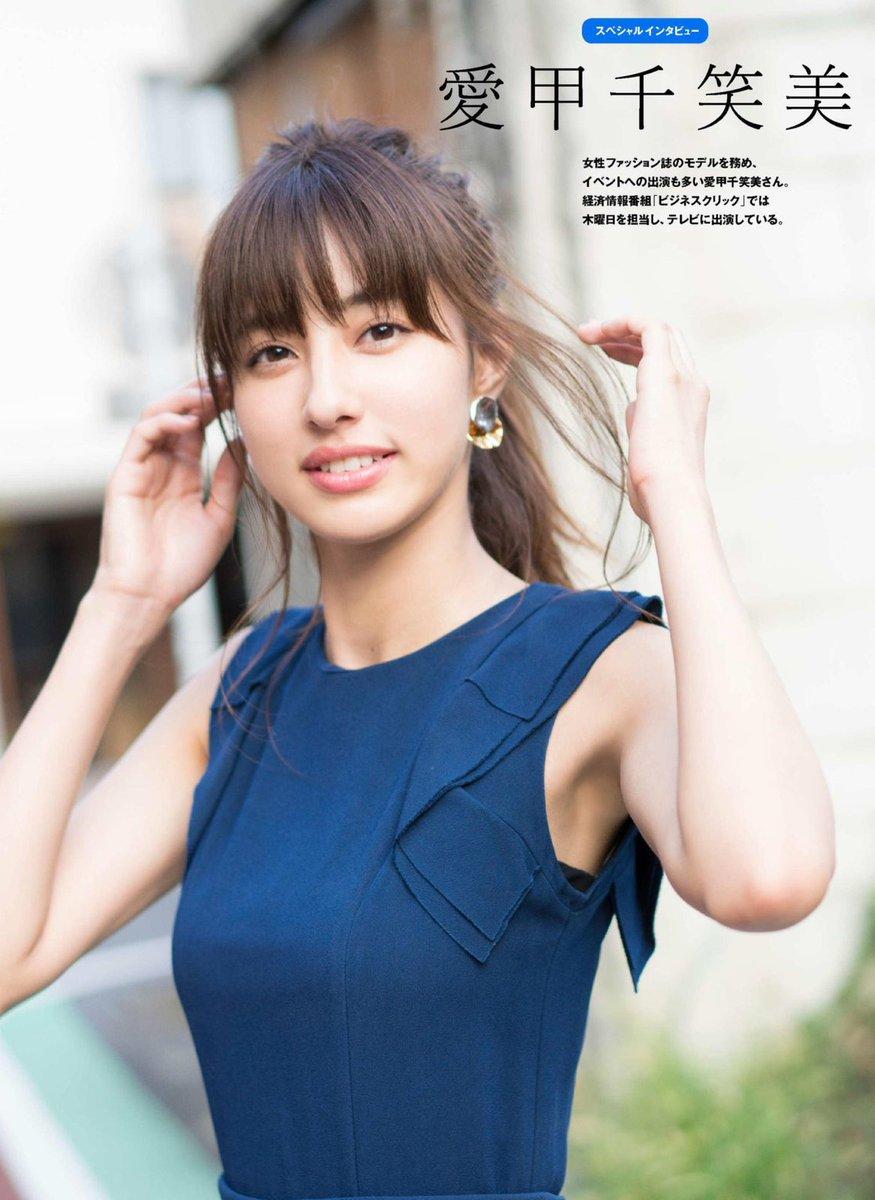 Beautyガール@かわいい子 on Twi...