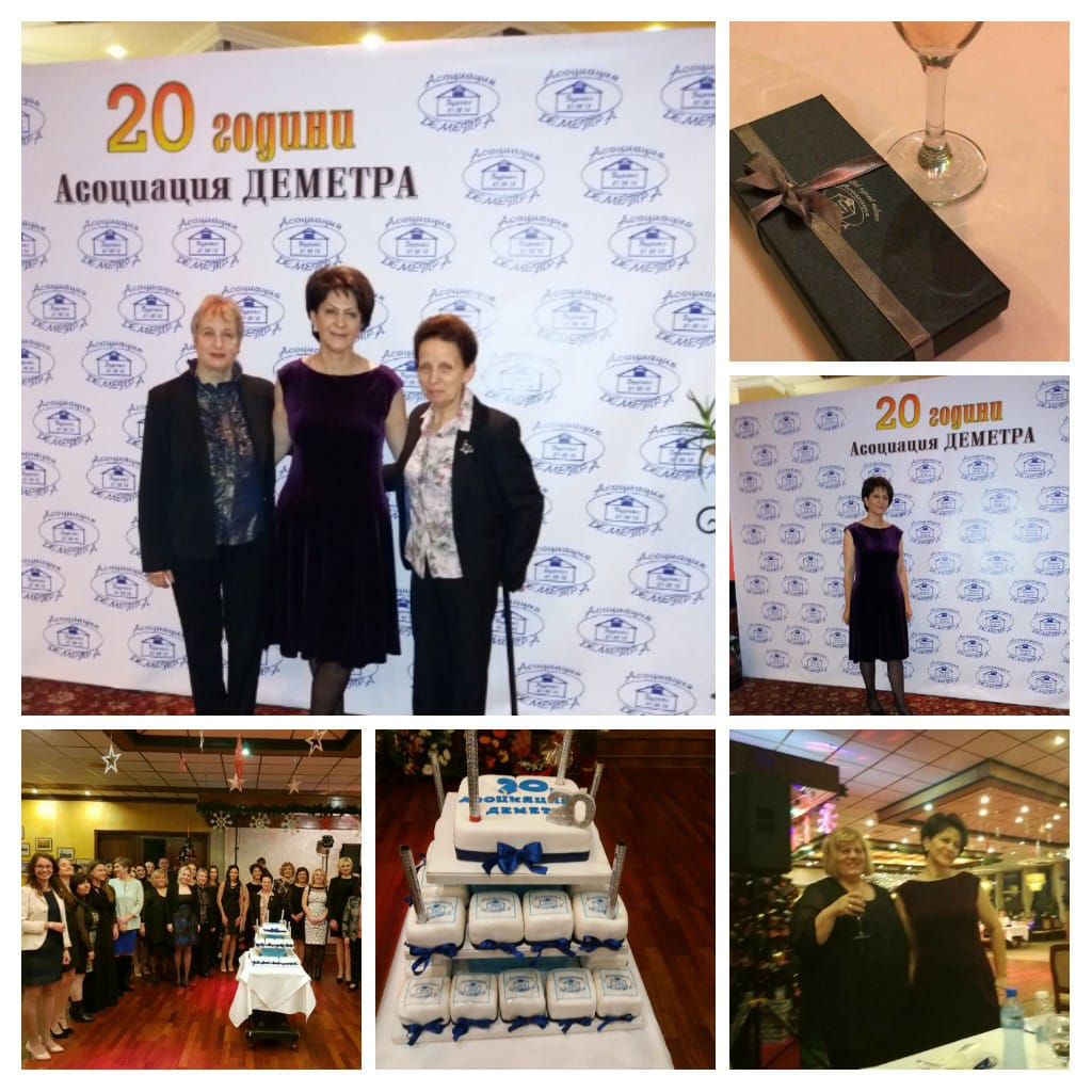 """Congratulations to @Demetra_BG for its 20th anniversary! Thank you for our productive partnership in regards to the establishment of the SARC """"Vselena"""" in Bourgas! https://t.co/NQLNBtLEfH"""