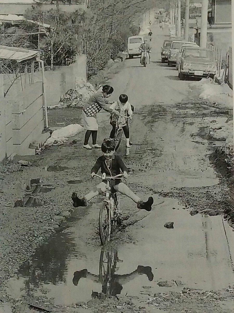 @oldpicture1900 こちらは15年後の昭和44(1969)年、東京都...