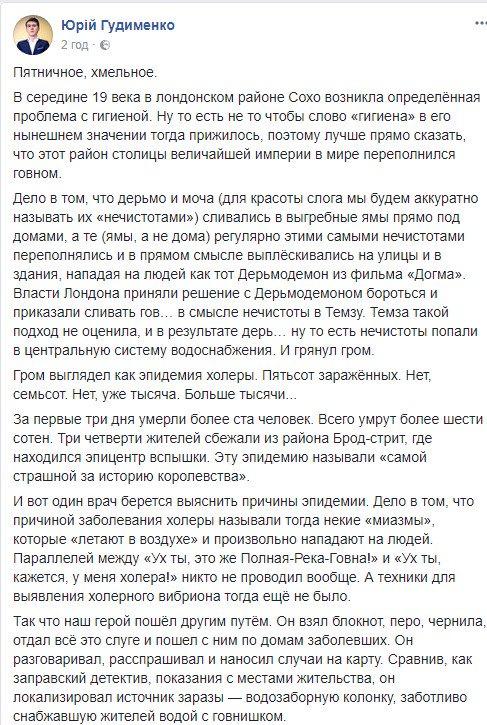 Двое тяжелораненых военнослужащих эвакуированы в Днепр вертолетом, - советник председателя Днепропетровской ОГА Губа - Цензор.НЕТ 3986