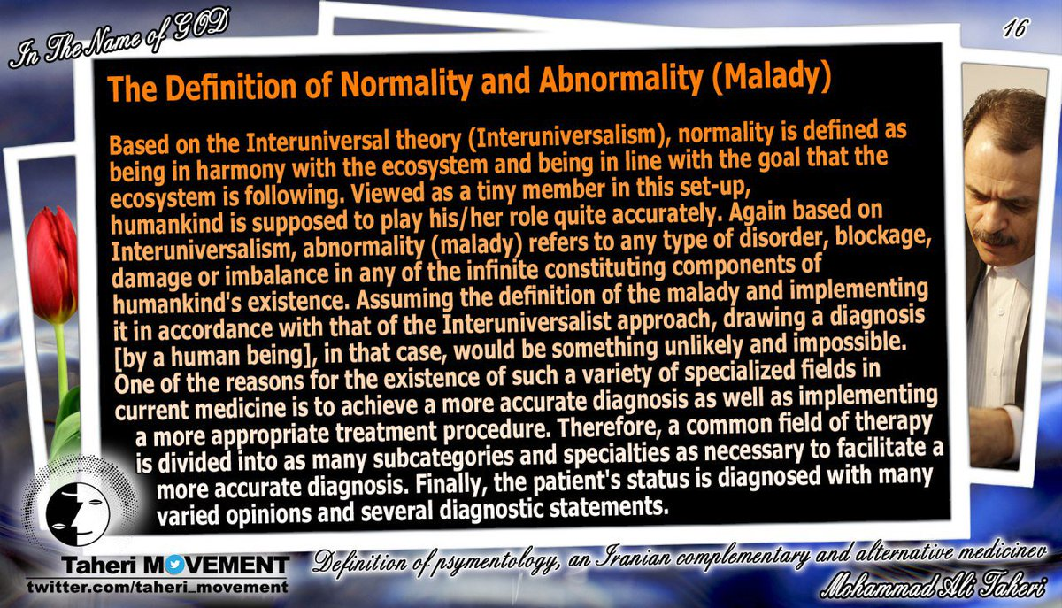 who defines normality and abnormality Defining normal katie segura abstract based on the available research, normal has traditionally been defined in terms of the abnormal in other words, each term is used as a benchmark to describe the other, without which neither.