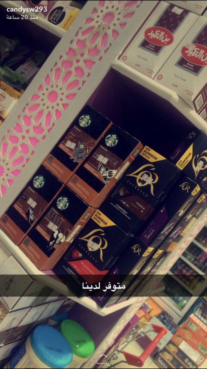 كبسولات قهوة ☕️😻  #كلنا_امن  #برنامج_جو2...