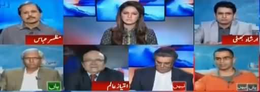 Report Card  - 29th November 2017 - Is PTI's Attitude Positive in Current Situation thumbnail