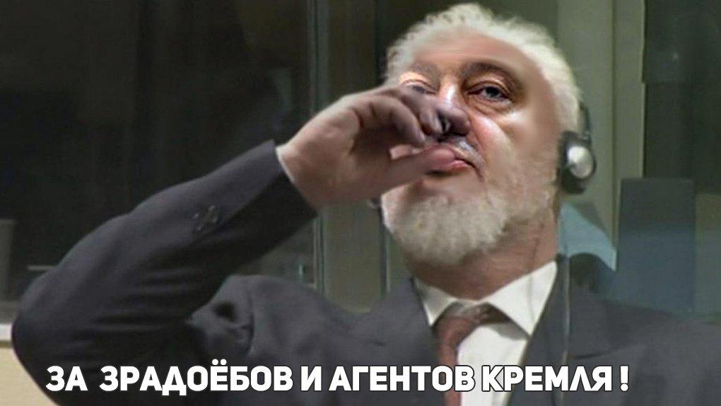 7 работников, выполнявших оперативное задание по эпизоду с участием Пимаховой, не выходят на связь, - НАБУ - Цензор.НЕТ 874