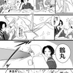 折り鶴 (n番宣じ) pic.twitter.com/OCEEDjxa9p