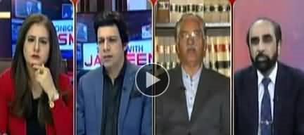 Tonight With Jasmeen  - 29th November 2017 - Halaat Abhi Bhi Kasheeda thumbnail
