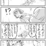 遊びが遊びじゃなくなるフレンズ pic.twitter.com/r9GooKi4nF