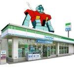 ファミマ、300店にジム併設 5年後メド、24時間営業で集客力:日本経済新聞 nikkei.com/…