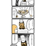 こぐまのケーキ屋さん「プリンアラモード」 pic.twitter.com/CpmdSUqQsb