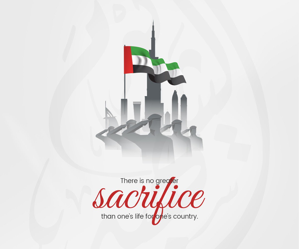 We salute our martyrs who sacrificed their lives for the whole nation. #UAEMartyrsDay #The_UAE_Remembers https://t.co/YbB6XfC9Yt