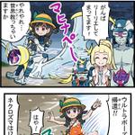 【4コマ】ウルトラワープライド pic.twitter.com/e6Xr5yvqSg