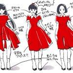 Perfume衣装の最高なところまとめ #prfm pic.twitter.com/hv8d5OJh…