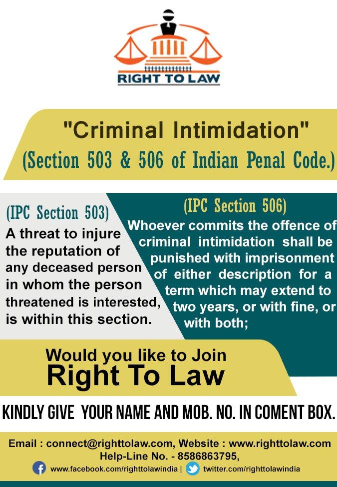 section 506 ipc
