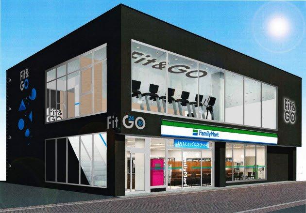 ファミリーマートがフィットネス事業への参入を正式に発表しました。店舗にジムを併設します。東京大田区に開く1号店は、1階が店舗、2階がスポーツジムになるそうです。 https://t.co/cTCn7yECcc #ジム併設 #ファミマ