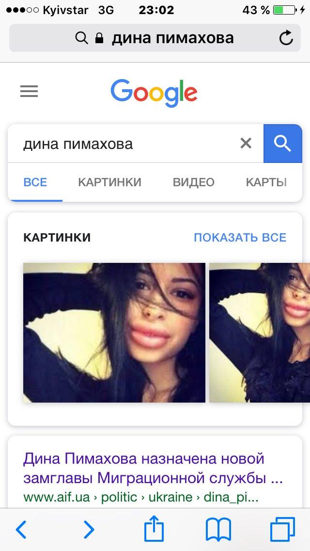 Дело Пимаховой поможет сгладить конфликт между НАБУ и САП, - Бутусов - Цензор.НЕТ 9650