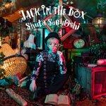 【Shuta Sueyoshi】<ジャケ写公開!!>初ソロアルバム「JACK IN TH…