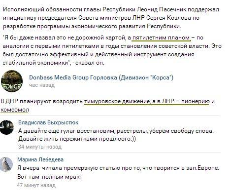 В понедельник сотрудники НАБУ придут на допрос, - Луценко - Цензор.НЕТ 7232