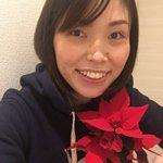 誠子のツイッター