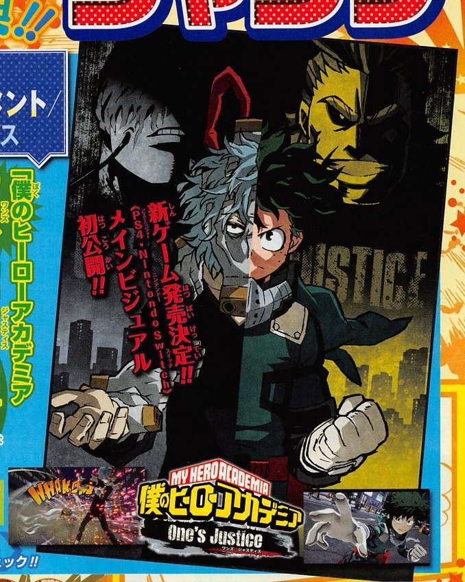 my hero academia one's justice videogame
