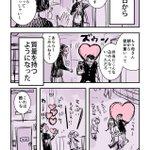 【創作】愛が質量を持つようになった世界の小話 pic.twitter.com/mlwQ8mHHi0