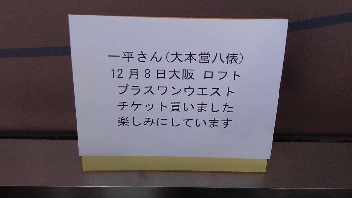 @orishima784