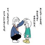 恋する女の子の幼稚園時代。 pic.twitter.com/m6Bx4XtxIf