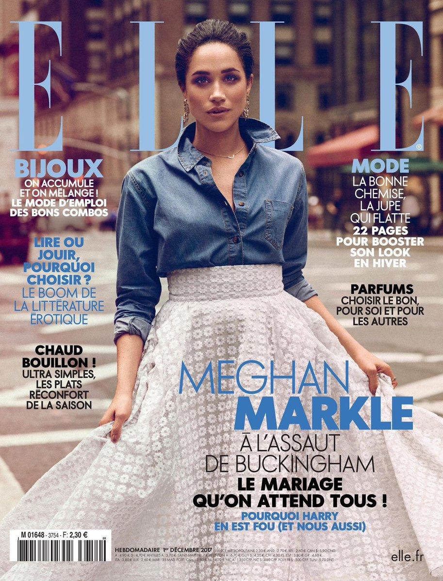Меган Маркл, невеста принца Гарри