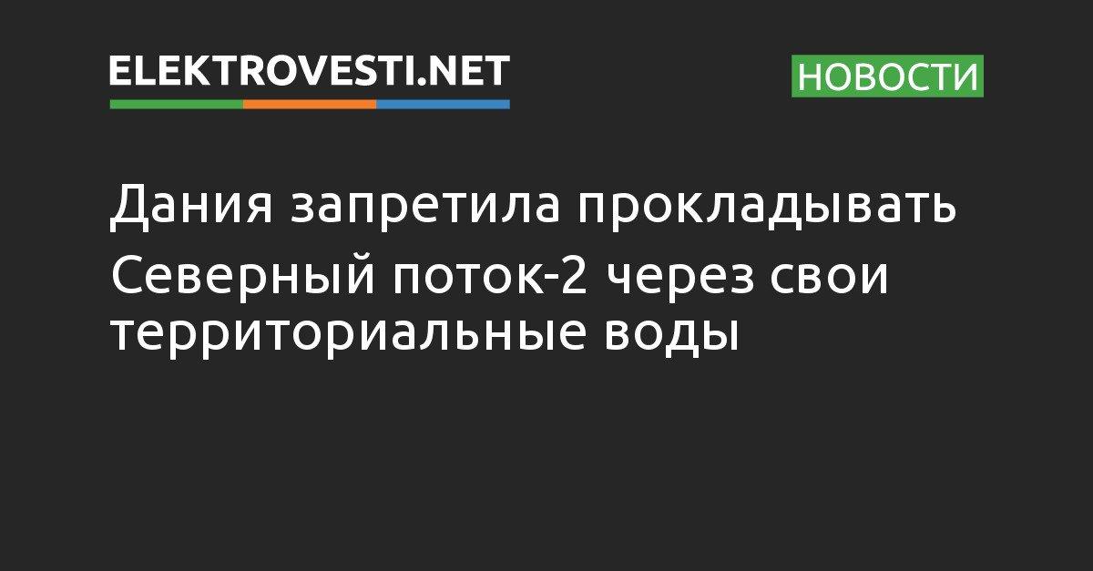 """Строительство """"Северного потока- 2"""" и """"Турецкого потока"""" будет способствовать достижению цели россиян подорвать Украину, - Госдеп США - Цензор.НЕТ 6186"""