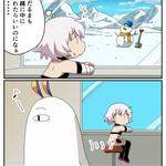雪とメジェド様 pic.twitter.com/qvjMmNoka5