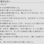 貴乃花のブログで一番好きな記事。貴乃花の弟子に対する思い、相撲道に対する直向きさ、熱さが伝わってくる…
