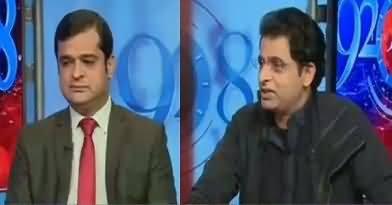 92 at 8  – 30th November 2017 - Will Rana Sanaullah Resign thumbnail
