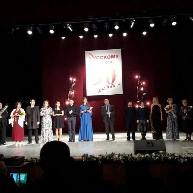Картинки по запросу Русскому театру драмы и комедии Карачаево-Черкесии - 90 картинки