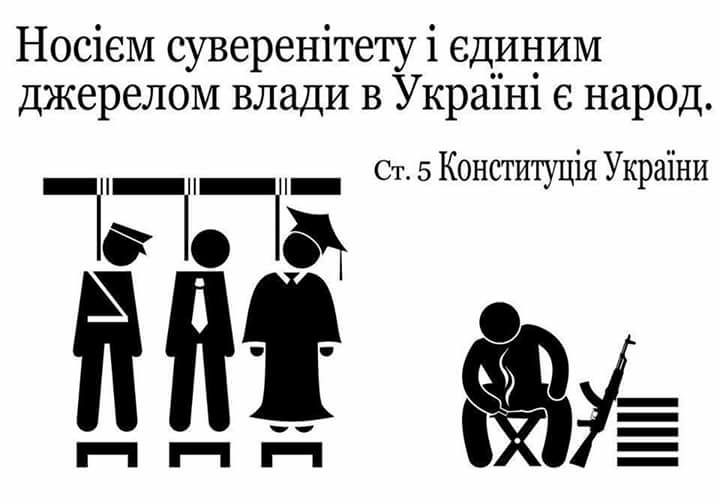 Досье на главу Верховного Суда Валентину Данишевскую - Цензор.НЕТ 419