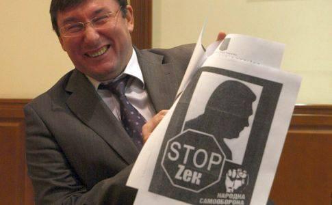 """""""Особенно приветствуются владельцы официально зарегистрированного оружия"""", - Семенченко зовет """"свободных людей"""" под Раду - Цензор.НЕТ 5504"""