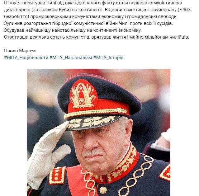 Дипотношений с Россией у нас по сути никаких нет, - Климкин - Цензор.НЕТ 5877