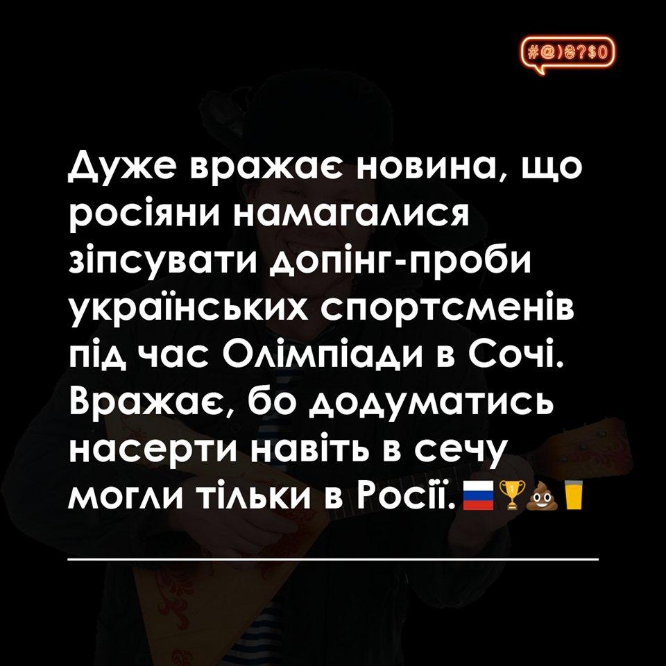 Суд США приговорил сына депутата Госдумы Селезнева еще к 14 годам тюрьмы - Цензор.НЕТ 7089