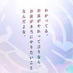 CSM新作はオーズドライバー!詳細は12月11日! pic.twitter.com/5UVu7BEe…