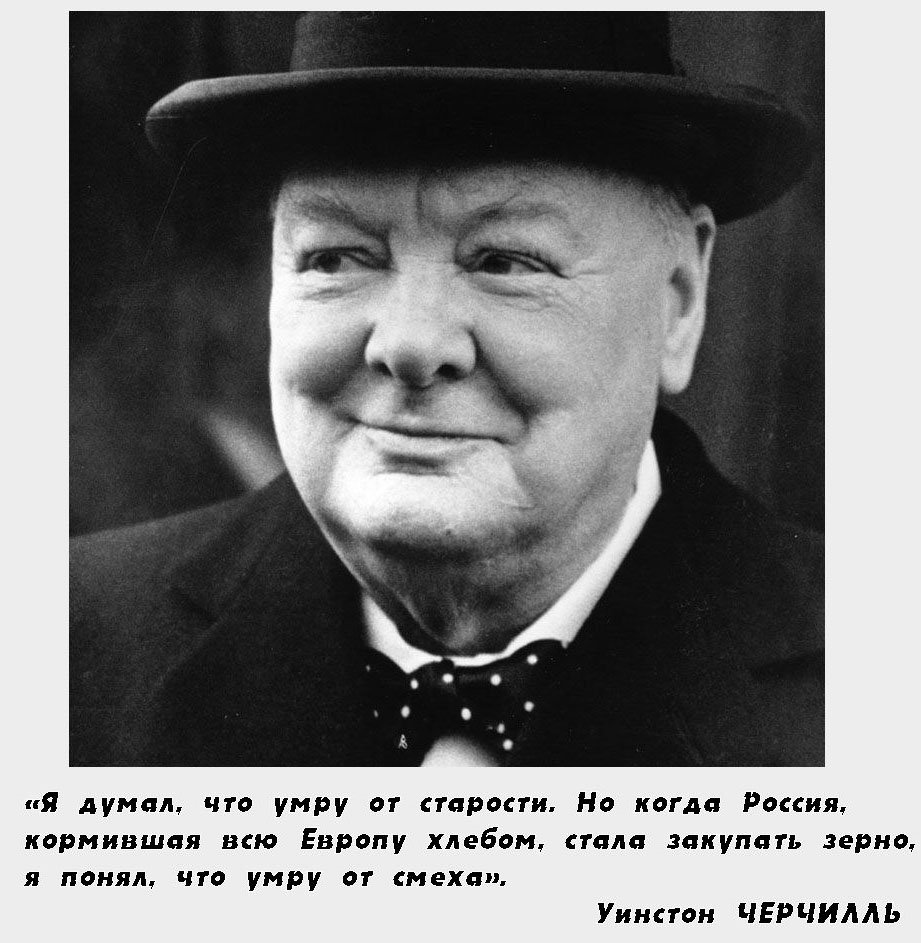 winston churchill a leader The leadership style of sir winston churchill, such as charismatic, transformational, and transactional styles of leadership although they all have traits that are visible within.