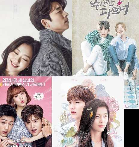افضل 20 مسلسلات كورية رومانسية 7