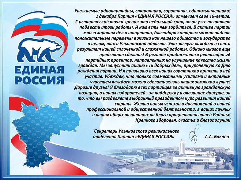 Татарские поздравления на никах в прозе